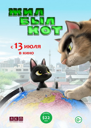 Rudolf.the.Black.Cat.2016.720p.mkv