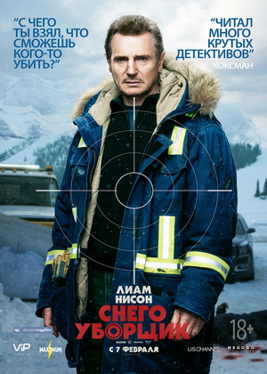 Cold.Pursuit.2019.1080p.mkv