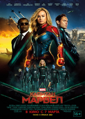 Captain.Marvel.2019.720p.mkv