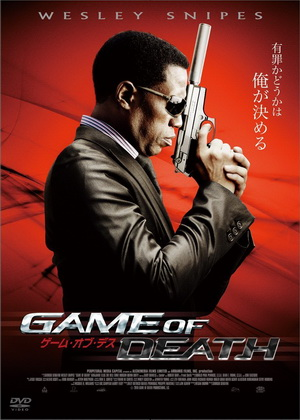 Game.of.Death.2010.avi
