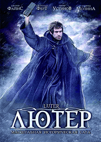 Luther.2003.avi