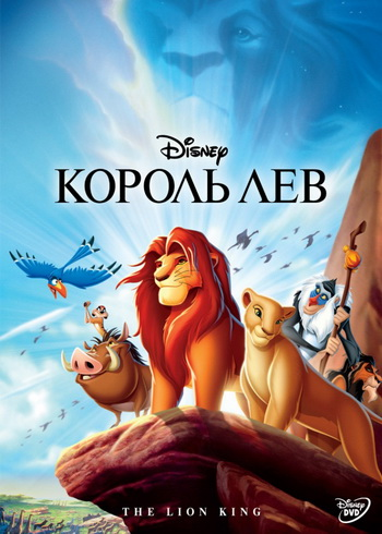 The.Lion.King.1994.720p.mkv
