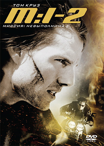 Mission.Impossible.2.720p.mkv