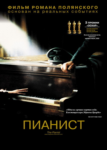 The.Pianist.2002.720p.mkv