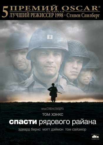Saving.Private.Ryan.1998.avi