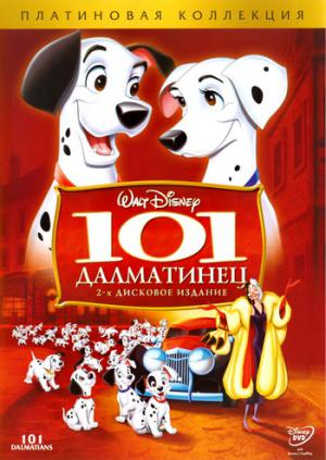 One.Hundred.and.One.Dalmatians.1961.1...
